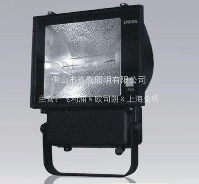 司贝宁一体化泛光灯 SBN026-400W泛光灯具