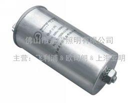 上海亚明30UF/540V电容 亚字牌启动电容查看原图(点击放大)