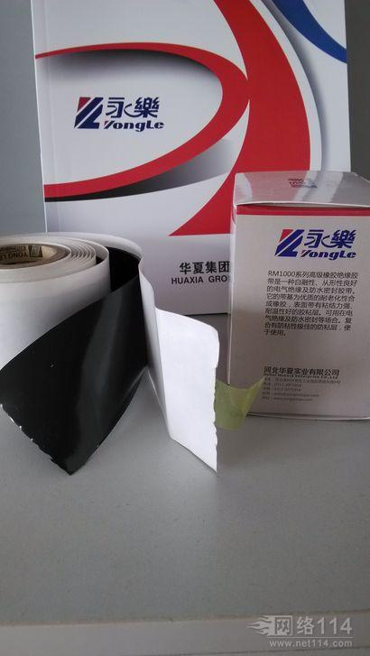优质高级橡胶绝缘胶带低价促销替代3M型号2228