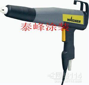 Wagne德国瓦格纳尔静电粉末喷涂设备各种消耗零配件优惠出售