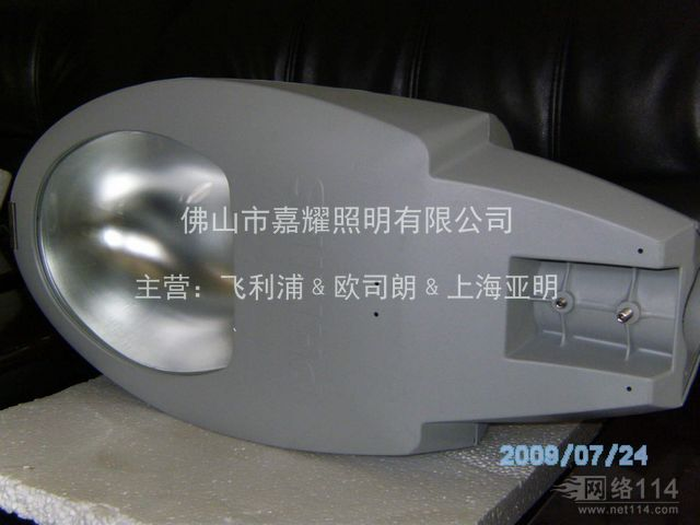 SPP165 NG70T 道路灯具 飞利浦70W路灯