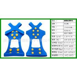 分体式防滑冰爪,一种防滑鞋套