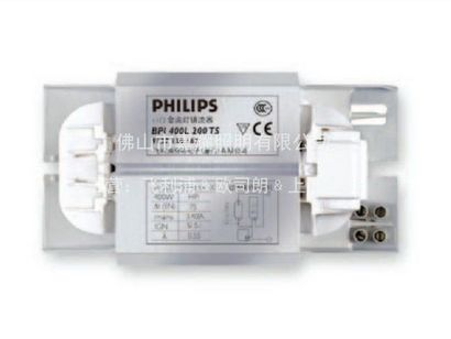 BPI 250-400W镇流器 飞利浦金卤投光灯专用镇流器