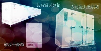 重庆干燥箱厂家