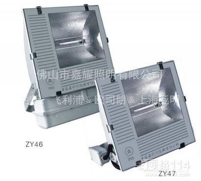ZY46-N1000W钠灯泛光灯具 上海亚明一体化泛光灯