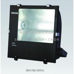 SBN108-1000W投光灯司贝宁1000W泛光灯射灯价格