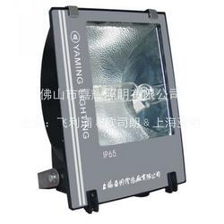 上海亚明亚字牌ZY303-400W泛光灯具