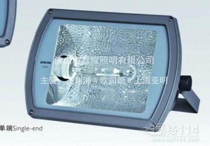 司贝宁SBN747-150W单端 双端泛光灯