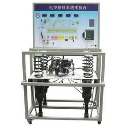 电控悬挂系统实验台 汽车教学设备厂家