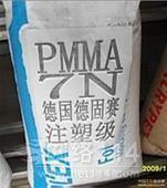 刚性PLEXIMID TT50 | PMMI |德国赢创工业