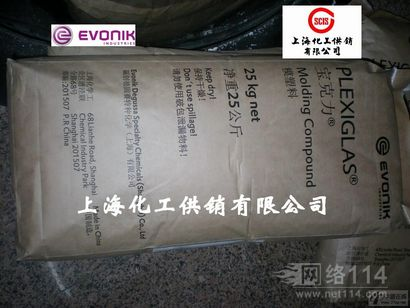 PLEXIGLAS ® 7N/PMMA德国赢创德固赛