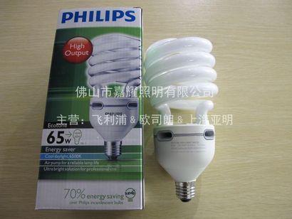 飞利浦大功率工业节能灯 45W 65W 80W节能灯