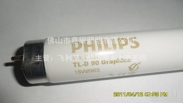 飞利浦TL-D90绘图管18W 36W 58W 飞利浦T8直管绘图灯管