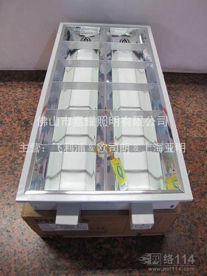 飞利浦嵌入式格栅灯盘 TBS318 236/336格栅灯盘价格