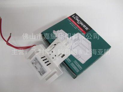 朗能38W 2D电子镇流器 荧光灯电子镇 蝴蝶管电子镇流器