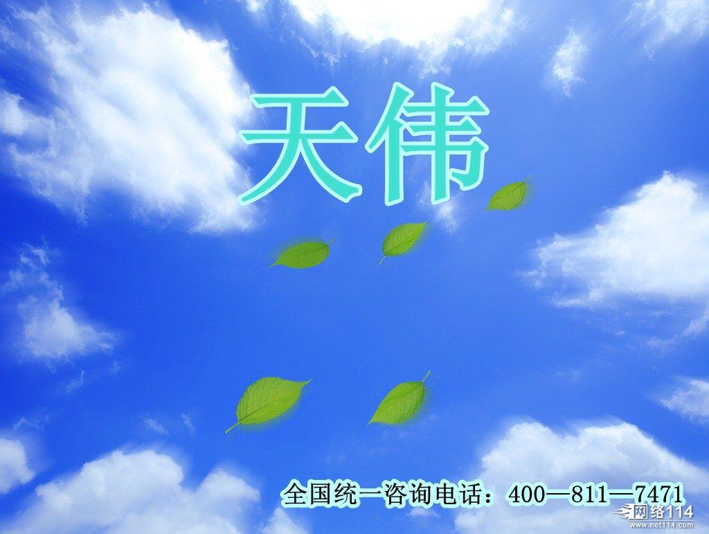 那片湛蓝的天