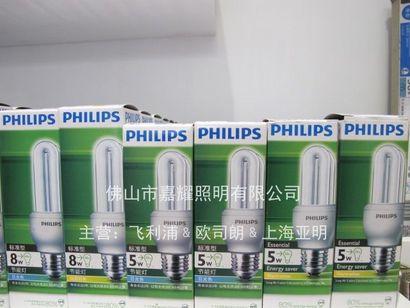 飞利浦ES 3W/5W/8W黄白光标准型节能灯管U型 E27
