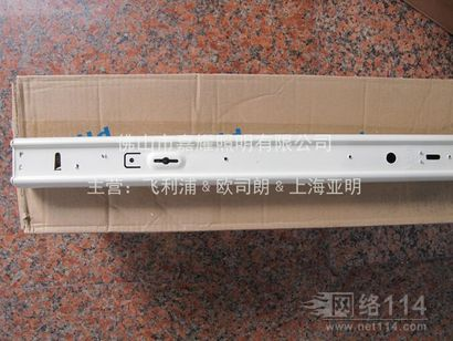 飞利浦支架灯 飞利浦TMS018单管支架价格