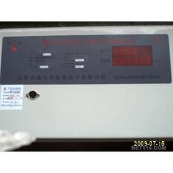 DFBS型集中式多用户电表