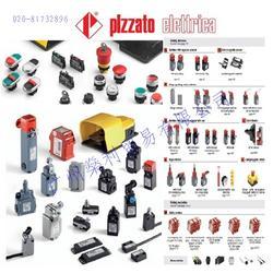 PIZZATO|安全开关|安全继电器|安全门锁|安全磁性开关