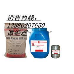 成都环氧灌浆料生产厂家、成都环氧灌浆料批发价格