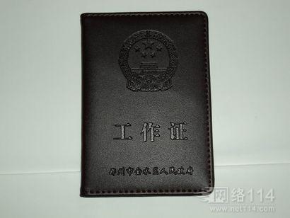 中国证件证书宣传印刷品近年来的发展
