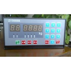 供应ZY5688B称重控制器