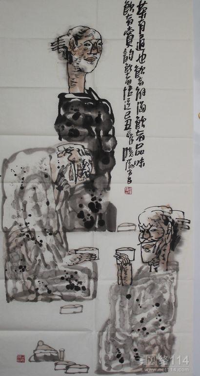 杨晓阳作品收购