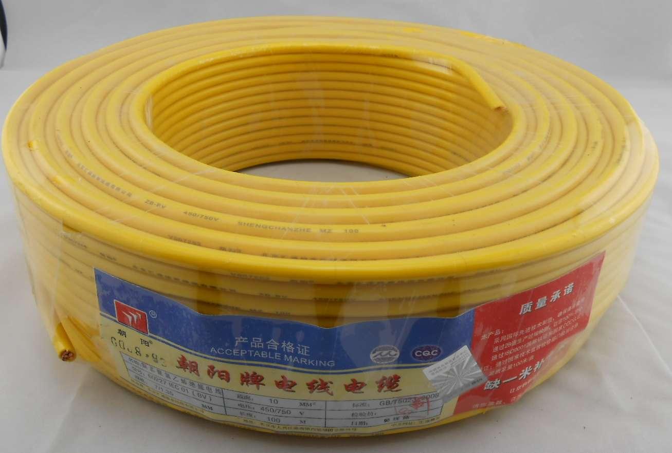电缆 接线 线 1307_882