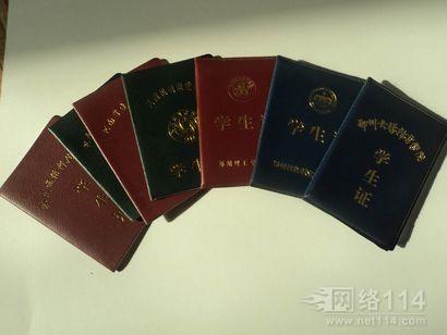 山西大同阳泉临汾证件证书印刷厂家凯莱批量生产厂家