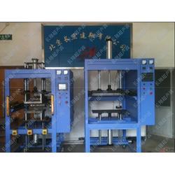 汽车水箱专用热熔机,汽车水箱焊接机,塑料热熔机
