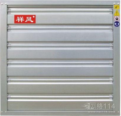 柳州种植养殖场冷风机 柳州养猪场水冷空调 柳州养蚕风机