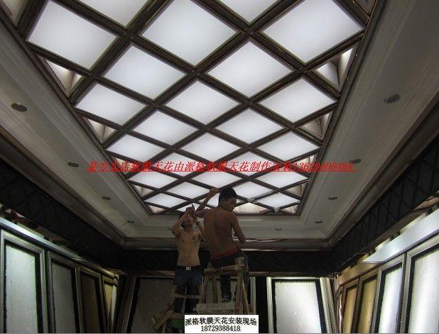 云南各地软膜天花厂家销售安装及云南各地软膜天花施工工艺