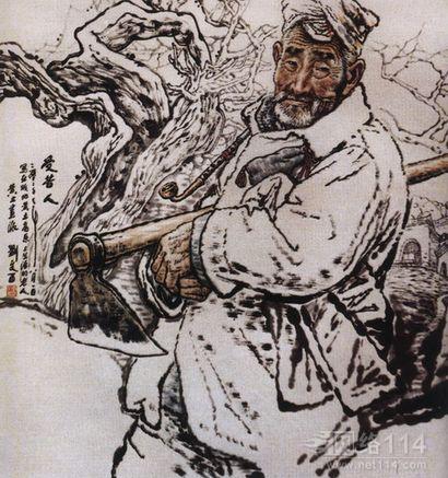 刘文西的成功是美术史上的必然,刘文西作品收购