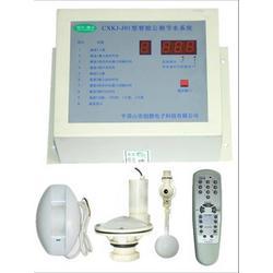 CX-J01型槽式公厕节水系统