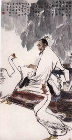 欣赏艺术作品需要掌握的要领, 王西京作品收购查看原图(点击放大)