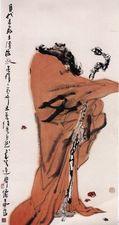 鉴定绘画作品的方式, 王西京作品价格