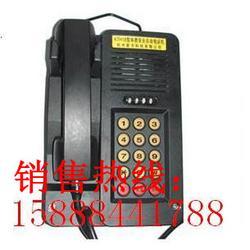 常州江南交通机电KTH15本质安全型自动电话机
