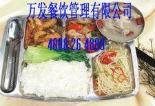 宁波食堂承包,慈溪食堂承包|公司食堂承包|承包服务