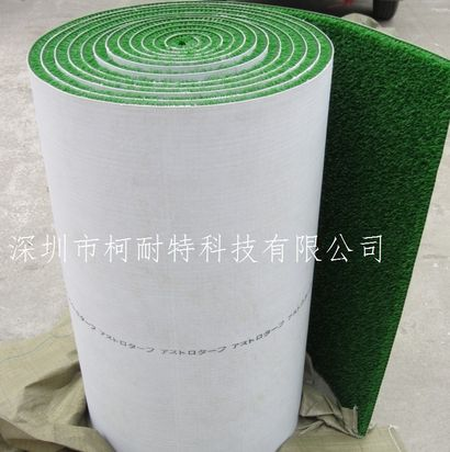 日本三菱收金毯抓金毯