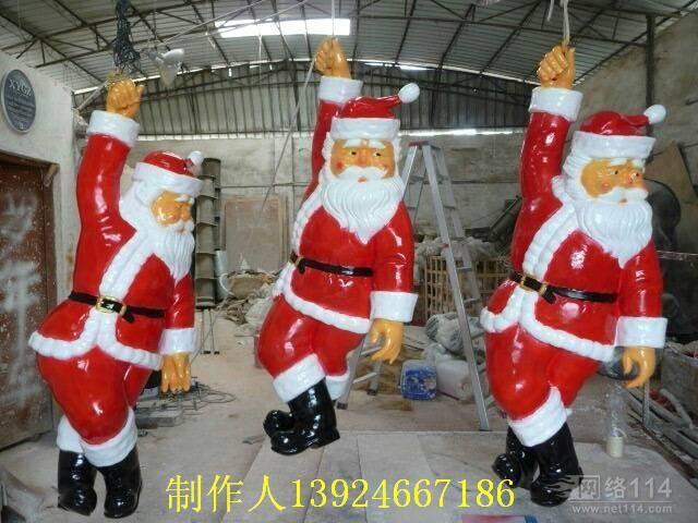 玻璃钢圣诞老人   圣诞节雕塑