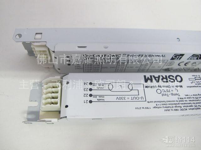 QTP5专业型T5镇流器 欧司朗2×39-49W电子镇流器
