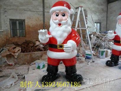 玻璃钢圣诞节雕塑    圣诞老人雕塑   树脂圣诞老人