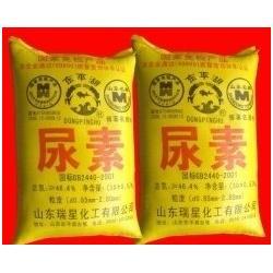 重庆工业尿素报价