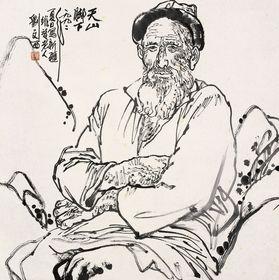 中国艺术处于传统与现代的之中,刘文西作品收购查看原图(点击放大)
