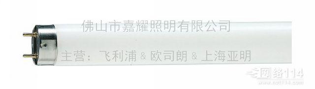 De Luxe TL-D18W/36W 950/965灯管 飞利浦对色管