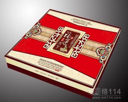 精品礼盒,礼盒包装