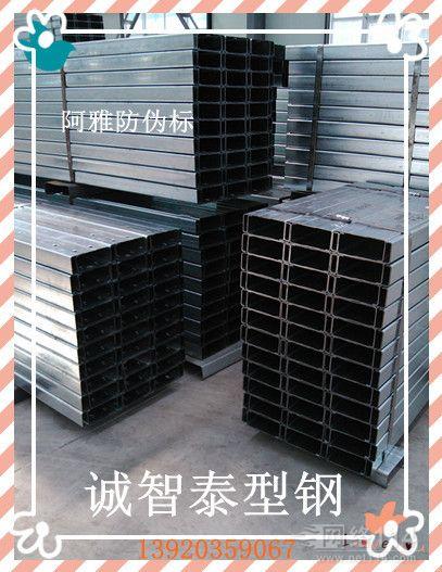 青岛镀锌C型钢 天津C型钢厂家 济南镀锌C型钢厂家