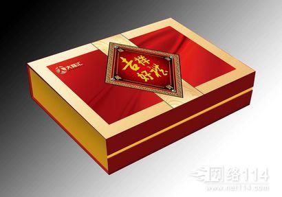 礼盒、礼品盒、精品礼盒、样板册、样板盒