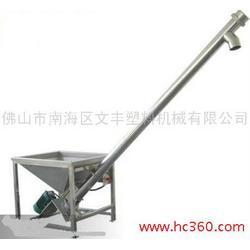 厂家直销5米粉末上料机--佛山螺杆上料机